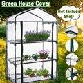 Трехэтажное зеленое домашнее растение теплица Мини Сад теплая комната ПВХ сад теплая комната 126x69x49 см