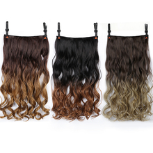 Long Wavy Clip in one Piece Synthetic Hair