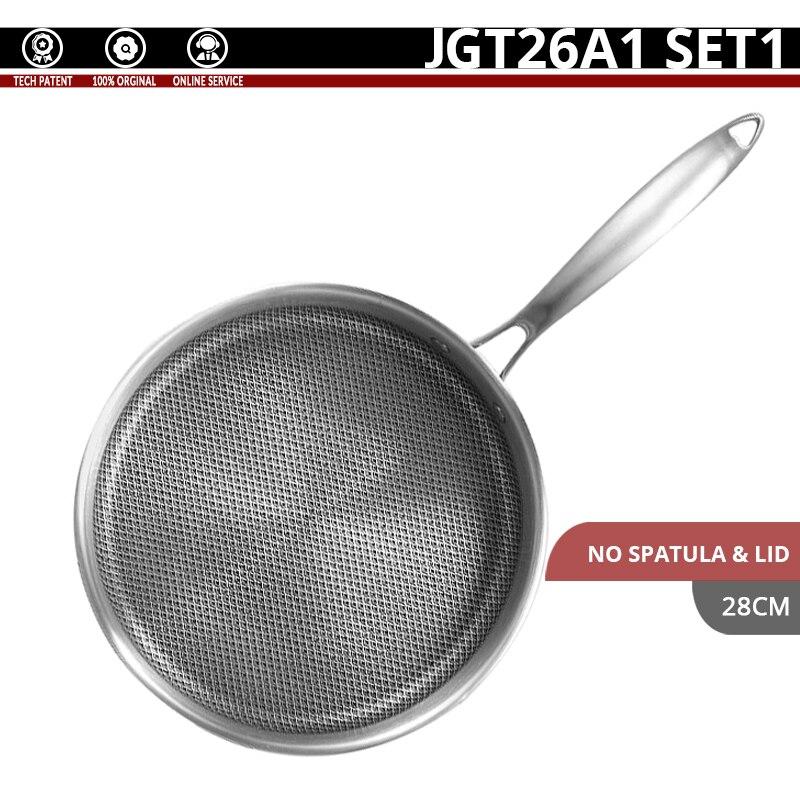 JGT26A1 28cm SET1