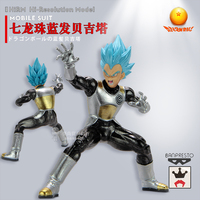 Japanese Anime Dragon Ball Blue Hair Vegeta IV 18cm Hand Painted Metal Coloring Action Toy Figures Christmas Birthday Present