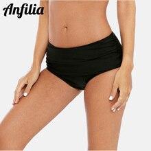 Anfilia Women Swimming Trunks Bikini Bottom Ban Solid Color Swimwear Ruched Briefs Sexy