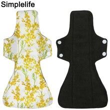 Menstrual-Pads Cloth Sanitary-Napkin Bamboo-Charcoal Hygiene Washable Heavy-Flow Towels