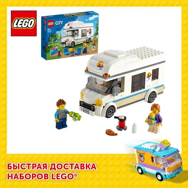 Конструктор LEGO City Great Vehicles 60283 Отпуск в доме на колёсах 1