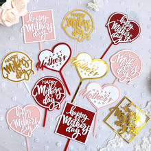 цена на Creative Double Layer Acrylic Heart Round Letter Cake Topper Happy Mother`s Day for Mother`s Day Gift Cake Decoration for Mom