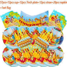 12PCS Disney Winnie the Pooh Cartoon Theme Birthday Party Supplies Paper cups Plates Napkin Party Disposable Tableware Kid Gifts
