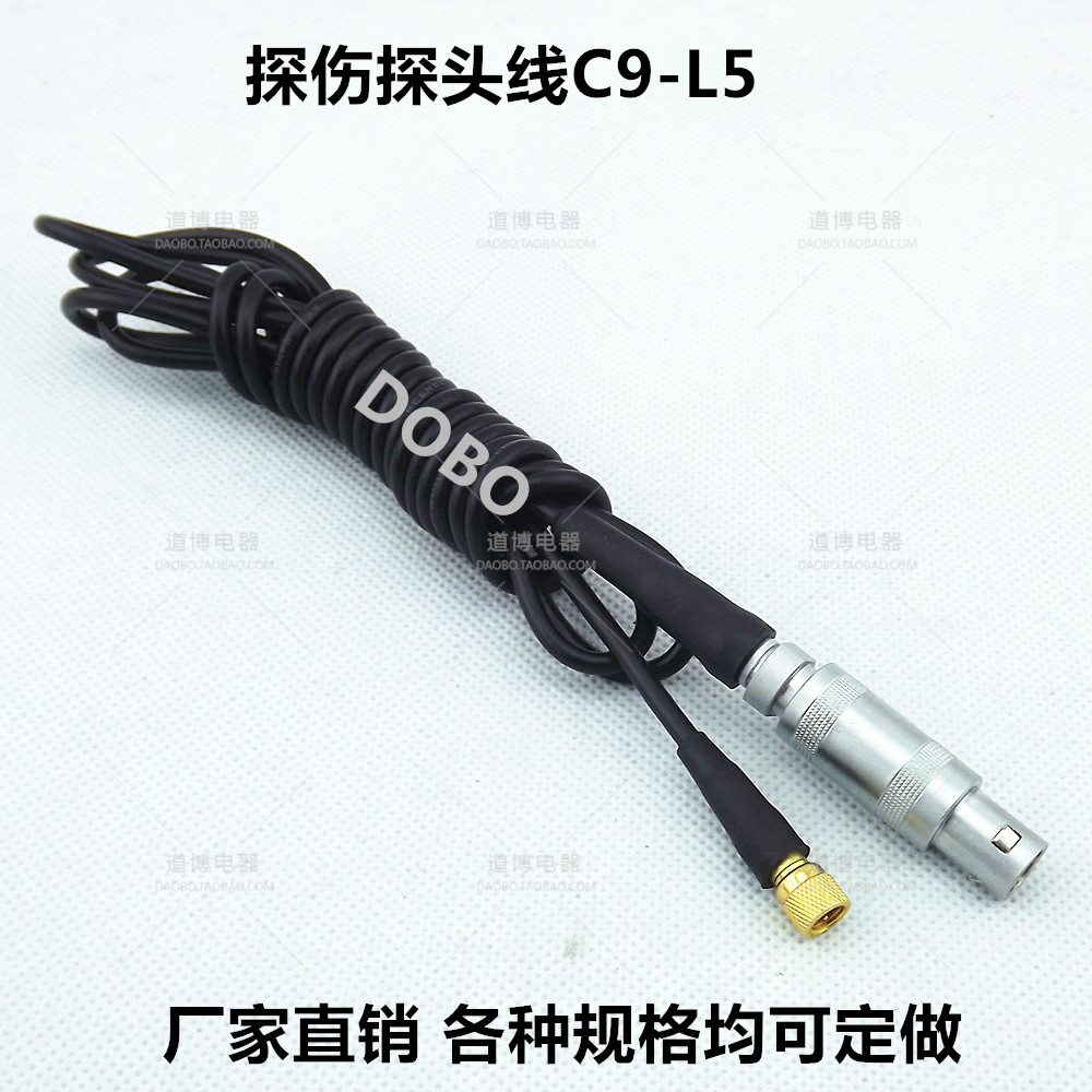 Dedicated Probe Line C9-L5 Ultrasonic Flaw Detector Oscilloscope Transducer High Frequency Connection Line Connector