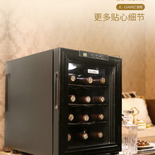 Wine-Cooler Refrigerated Chest-Freezer Fuxin Small Household 33L Constant Electronic