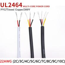 1M 22AWG UL2464 drut osłonowy kanał kablowy linia Audio 2 3 4 5 6 7 8 9 10 rdzeni izolowane miękka miedź kabel kontrola sygnału drutu tanie tanio CN (pochodzenie) Miedziane ze skrętek 300V 80 Deg C 2~10c Black White 17*0 14TS Tinned Copper