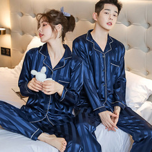 Men & Women Casual Home Clothing Nightwear Luxury Pajama Suit Satin Silk Pajamas Sets Couple Sleepwear Pijama Lovers Night Suit