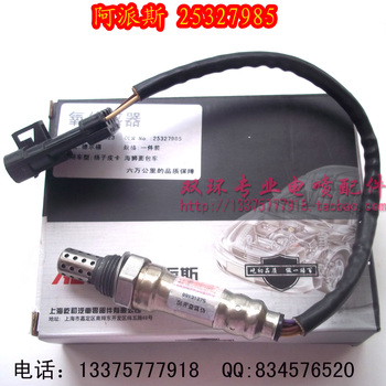 Free Delivery. Oxygen sensor system supporting 25,327,985