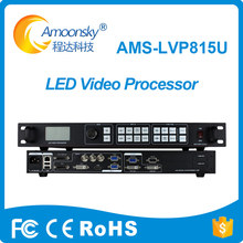 low price led video usb processor AMS-LVP815U support customized resolution apply in  fixed installation full color led screen