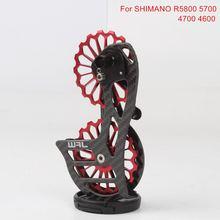 Bicycle Jockey Pulley Carbon Fiber Ceramic Bearings 17T Rear Derailleurs Guide Wheel Set For Shimano R5800 5700 4700 4600 105