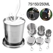 Складная чашка из нержавеющей стали с брелком для кемпинга, складные чашки для путешествий, складная чашка с крышкой, портативная посуда дл...