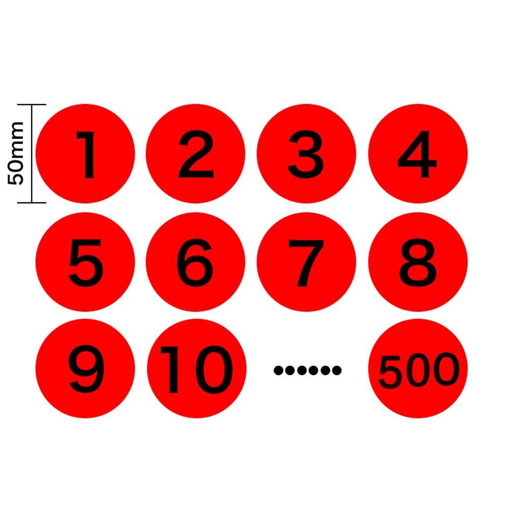 etiquetas adesivas da cópia de 50mm 1-500