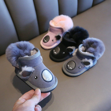 Г. Зимние детские зимние ботинки для малышей, ботинки для мальчиков и девочек нескользящая Мягкая подошва, теплые уличные плюшевые детские ботинки Детская Хлопковая обувь
