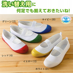 Image 3 - 5 Colors Japan Japanese JK School Uniform Uwabaki Shoes Indoor Shoes Cosplay Flat For Lolita Sweet Girls Comfortable Sports Gym