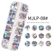 12 Grids Nail Glitter Sequins Irregular Mixed Geometry Flakes Paillette Tips Round Star Chrome Pigment DIY Nail Art Decoration