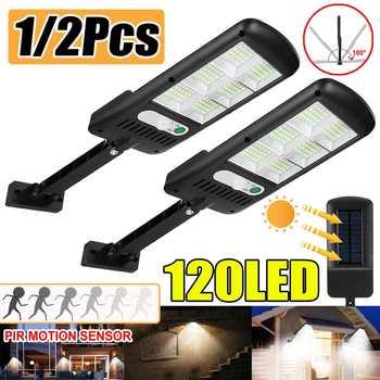 1/2pcs Solar Street Light 120 LED PIR Motion Sensor solar light IP65 Waterproof Outdoor Lighting Garden Lamp led Wall light 1