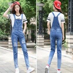 2020 Новый стиль Модные Женские однотонные джинсы 1140