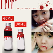 Hot Sale Artificial Plasma Halloween Party Blood Bag Horror Cosplay Props Decorations