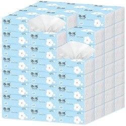 Il mio Di Estrazione Carta Pieno Scatola Di cartone 30 Family Pack Sacchetto Di Kleenex carta Igienica Per Uso Domestico Tovagliolo Di Commercio All'ingrosso Di una Generazione Di grasso