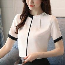 Chiffon coreano mulheres blusas verão escritório senhora camisa elegante moda feminina camisas plus size blusas femininas elegante