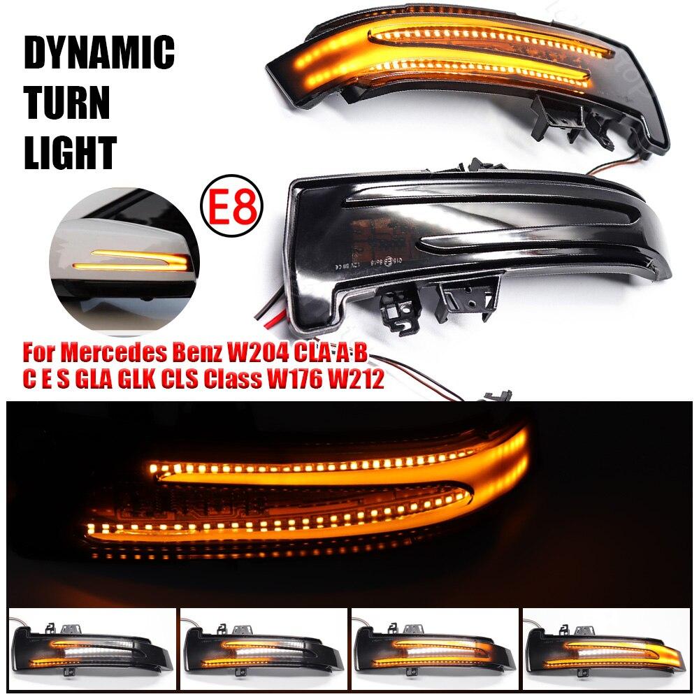 LED Dynamic Blinker Indicator Mirror For Benz A B C E Class W176 W246 W212 W204