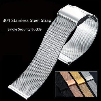 Single Security Buckle Mesh Belt Watch Strap Ultra-thin Steel Bracelets For Women Men Wristwatch Brands 10/12/14/16/18/20/22mm - discount item  35% OFF Watches Accessories