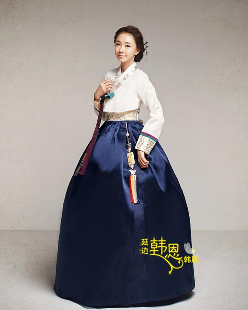 Korean Imported Fabric / Toast Hanbok / New Bride Hanbok / Ladies Improved Hanbok