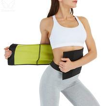 Пояс для похудения тренажер талии моделирующий ремень уменьшающий