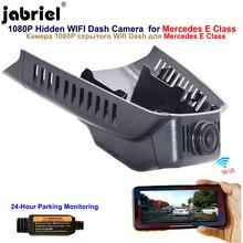 For Mercedes Benz C Class W204 C204 AMG C63 2007 2014 For Mercedes Benz E Class W212 2009 2016 Car Dvr Dash Cam Camera Recorder
