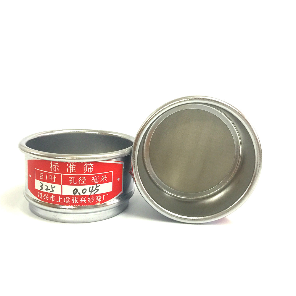 Standard Laboratory Test Sieve Sampling Inspection Pharmacopeia Sieve Diam. 6 Cm 300-600 Mesh / Aperture 0.025-0.054mm