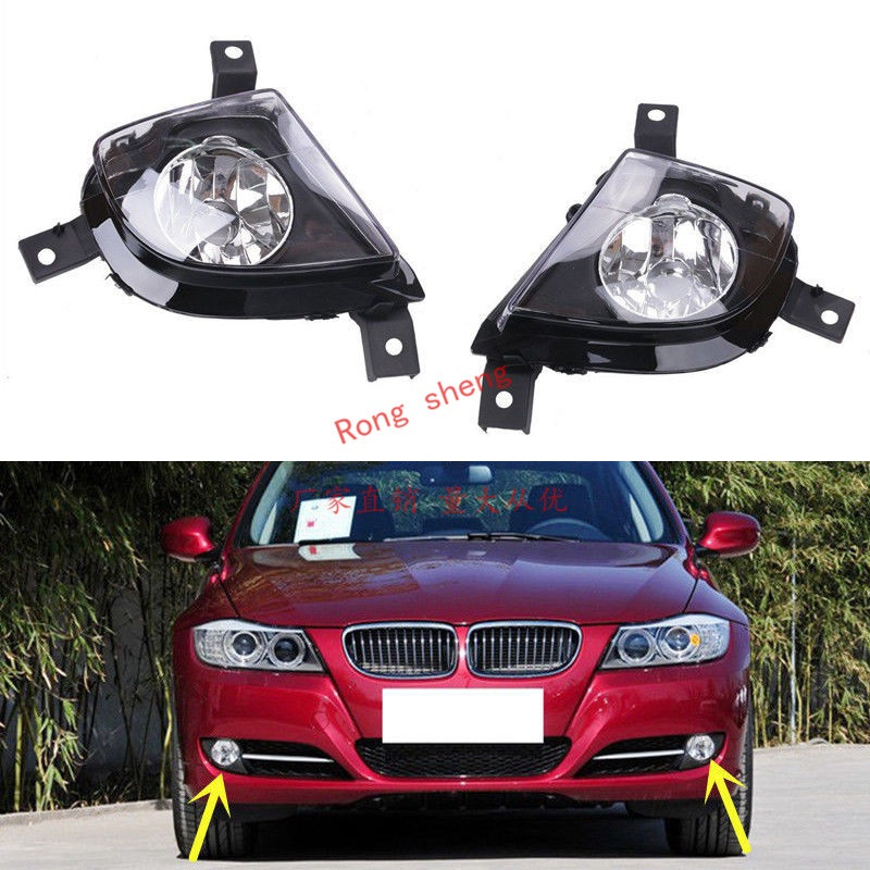 2Pcs For <font><b>BMW</b></font> <font><b>E90</b></font> E91 328i 335i Left and Right <font><b>Front</b></font> Bumper Fog <font><b>Light</b></font> fog Lamp Driving <font><b>Light</b></font> Cover Emark With Bulb 2009 2010 2011 image
