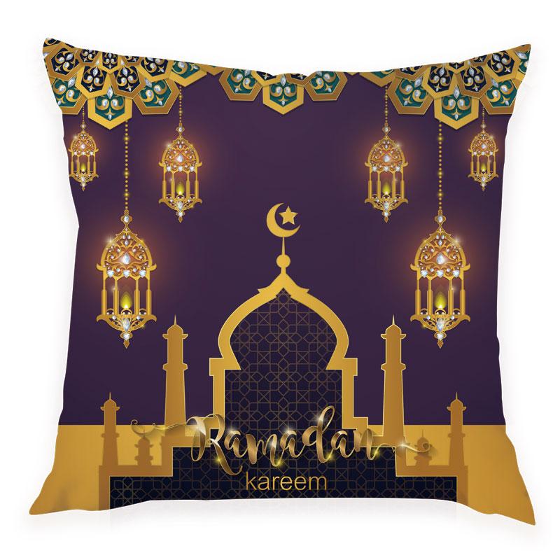 Islamic Eid Mubarak Decorations for Home Sofa Bed Cushion Cover Ramadan Decor Polyester Mosque Muslim Decorative Geburtstagsdeko