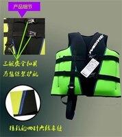 Neoprene life jackets baby child life vest water sports swimwear boy girl chlidren