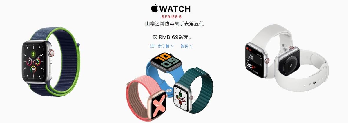 高仿苹果手表第五代