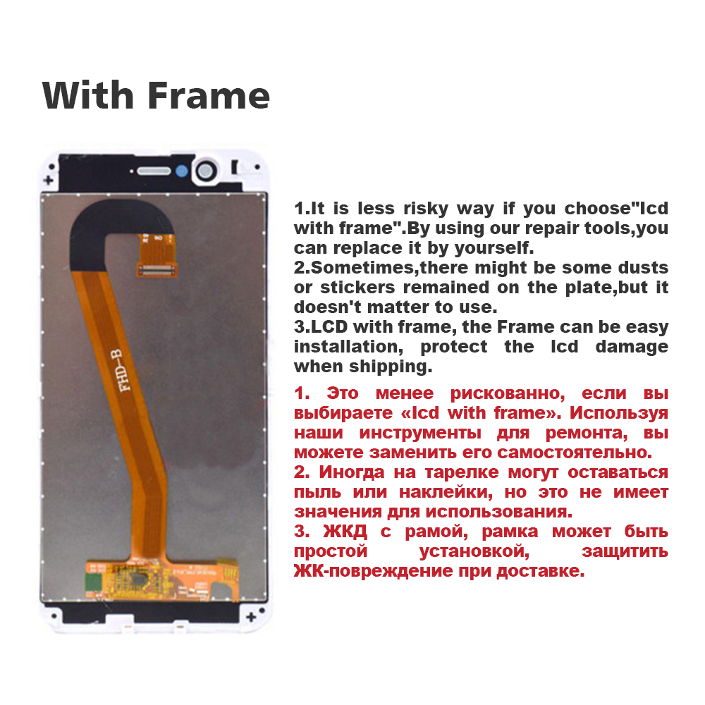Image 3 - HUAWEI Original Nova 2 LCD Display Touch Screen Digitizer For Huawei Nova2 Display with Frame Replacement PIC AL00 PIC TL00-in Mobile Phone LCD Screens from Cellphones & Telecommunications on