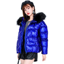 Quality Big Fur Collar Glossy Down Jacket for Women Winter Warm Cotton Jackets Females 2019 Winter Jacket Short Loose Outwear(China)