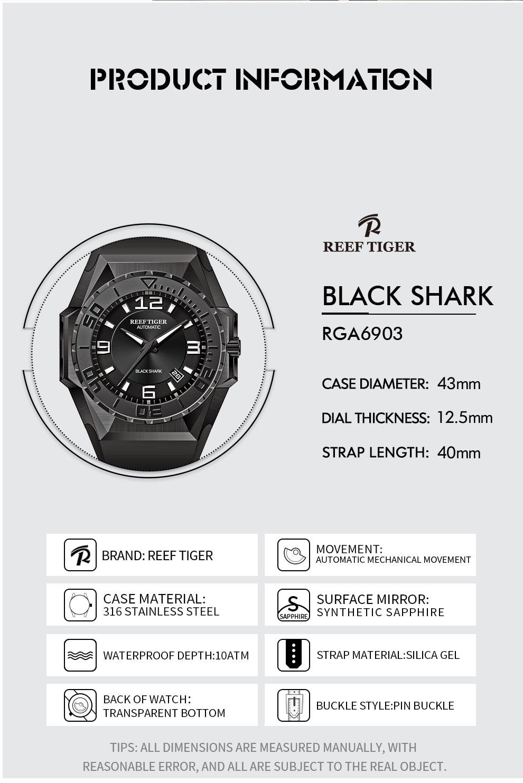 黑鲨详情页英文版_11