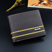 New men's PU wallet short youth business wallet simple horizontal Japanese and Korean multi-card ultra-thin student wallet