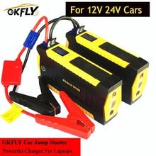 GKFLY аварийное пусковое устройство 24 в 12 В 600 А портативное автомобильное пусковое устройство Внешний аккумулятор зарядное устройство для ба...