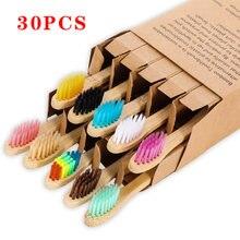 Зубная щетка для взрослых 30 шт Экологически чистая с бамбуковой