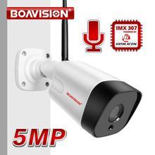 Cámara IP inalámbrica WIFI HD de 5MP, 1080P, CCTV, WI FI, alarma Onvif para exteriores, Audio bidireccional, ranura para tarjeta TF, 6 * matriz, Led IR 20m CamHi