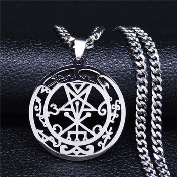 Sceal Sigil of Lilith Silver Color Stainless Steel Satan Necklace Jewelry Minor Key Necklace Hidden Seal Goetia Sign Gift image