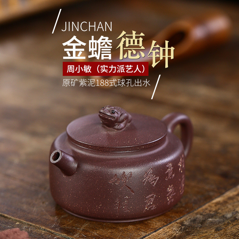 Dark-red Enameled Pottery Teapot Yixing Raw Ore Purple Ink For Imprinting Of Seals Teapot Jin Ting De Zhong Ming Jia Pure Full