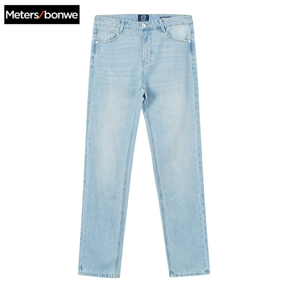 Metersbonwe 2020 New Men Jeans Skinny Streetwear Blue Pants Slim Trousers Youth New Casual Trend Straight Jeans Mens