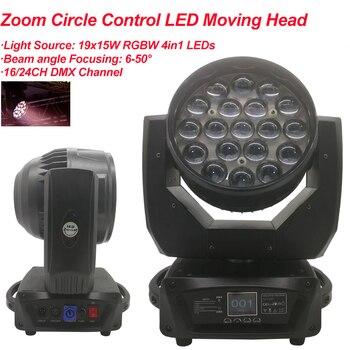 цена LED 19X15W Zoom Wash Beam Light RGBW 4in1 Moving Head Stage Light DMX Stage Light DJ Nightclub Party Concert Stage Professional онлайн в 2017 году