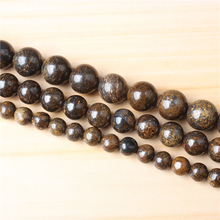 Bronze Ash 4/6/8/10 mm Natural Stone Bead Round Bead Spacer Jewelry Bead Loose Beads For Jewelry Making DIY Bracelet Necklace