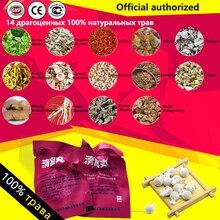 50 200 adet kadınsı hijyen Yoni inciler bitkisel vajinal detoks tamponları güzel hayat temiz noktası Tampon kadın çin tıbbı