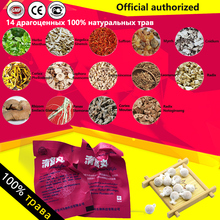 50 200 pcs Feminine hygiene Yoni Pearls Herbal Vaginal detox Tampons Beautiful Life Clean Point Tampon female Chinese medicine
